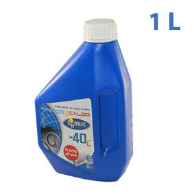 A base di glicole monoetilenico puro con inibizione esente da ammine, nitriti, fosfati. Ha un elevato potere antiossidante, anticorrosivo, anticalcare e antischiuma. Il campo di utilizzo spazia dagli autoveicoli, agli impianti di riscaldamento, agli impianti frigoriferi e l´industria in genere.  Fluido protettivo per radiatori pronto all´uso. Assicura la corretta protezione da -40°C, non occorre aggiunta di acqua. Uso standard/clima temperato: se utilizzi la tua macchina in situazioni climatiche temperate, tipiche dell´Italia, il tuo radiatore ha bisogno di un liquido protettore che, a differenza della semplice acqua, permetta il corretto scambio termico sia freddo che a caldo. Solo un fluido di ultima evoluzione può garantire al tuo motore di essere sempre efficiente e durare più a lungo. Caratteristiche: Protezione del motore alle alte temperature Protezione del motore alle basse temperature Ecologico (senza nitriti/ammine e fosfati) Compatibilità con tutte le leghe metalliche del radiatore Protezione del circuito da rugine, calcare e schiume Miscebilità con liquidi per radiatori di altre marche (rabbocco) Confezione: Flacone Gr./ml: 1000 ml